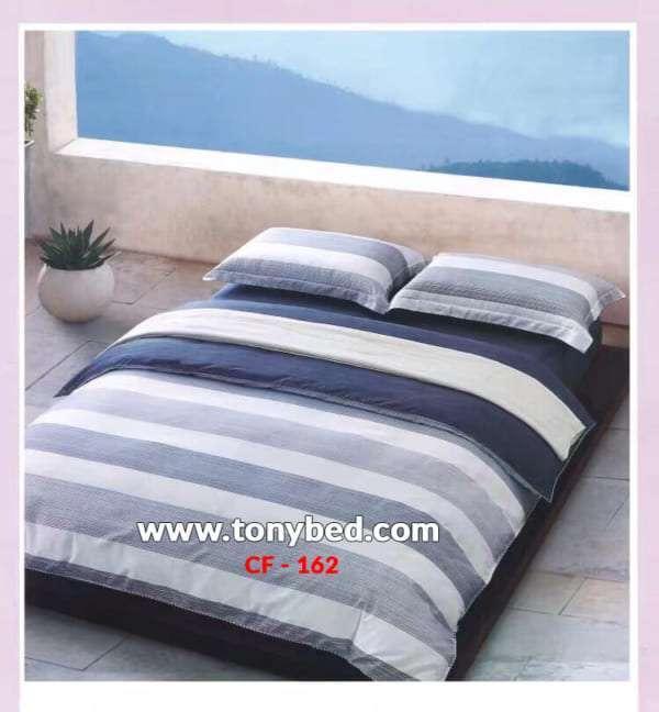 drap phủ giường cao cấp