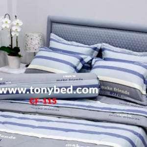 ga trai giường